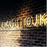 letra caixa com iluminação interna orçamento Campo Grande
