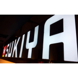 letreiro luminoso para fachada de loja Pacaembu